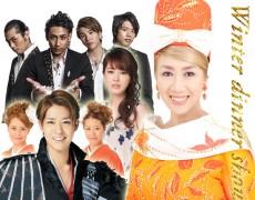 ☆12月12日(月)Dinner Show☆