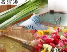 5月イベント風呂♪