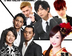 11月30日(木)斬波/TJ with KAZ,U3-from5IGNAL-/知里 live