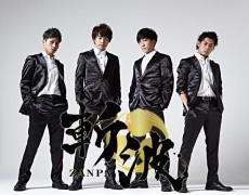 9月30日(日)斬波live♪