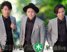 2月28日(木)LAST FIRST単独live決定♪♪