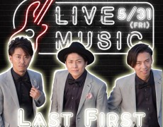 5月31日(金)LAST FIRST単独live決定♪♪