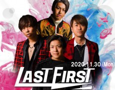 11/30(月)LASTFIRST☆live決定!